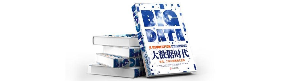 book-chinese