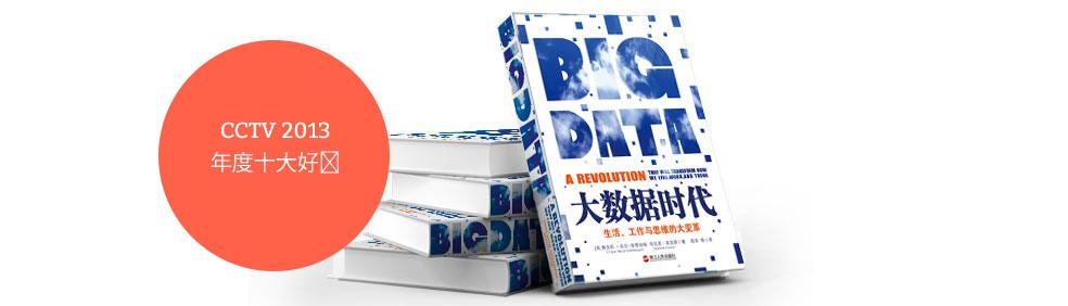 book-chinese2