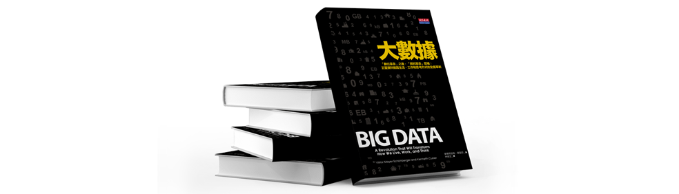 book-complex-chinese